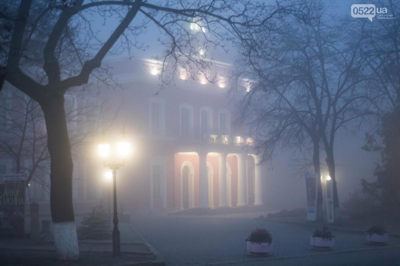 Зранку Кропивницький оповив густий туман. Фото, фото-3