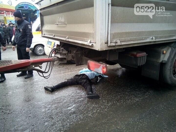 В Кропивницком произошло ужасное ДТП: грузовик раздавил женщину. ФОТО 18+, фото-1