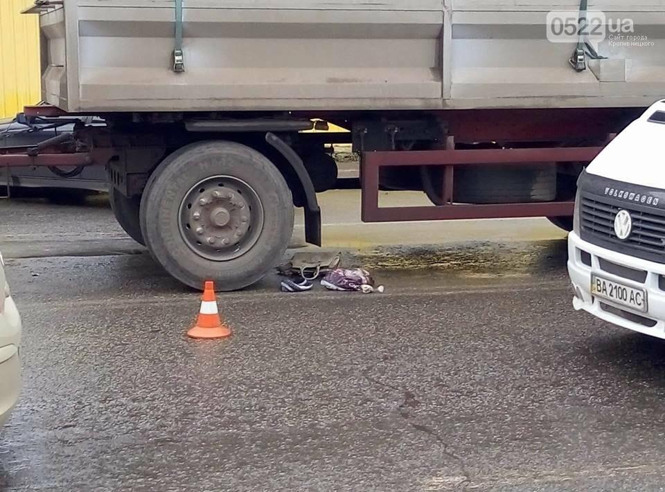 В Кропивницком произошло ужасное ДТП: грузовик раздавил женщину. ФОТО 18+, фото-5