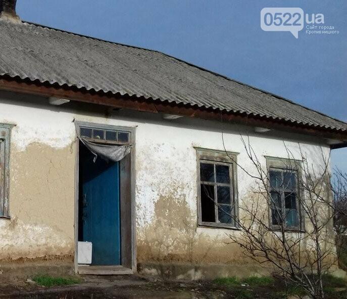 На Кіровоградщині до смерті побили чоловіка. ФОТО, фото-1