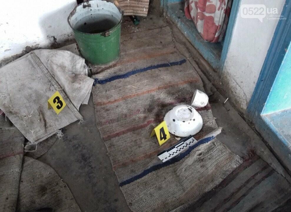 На Кіровоградщині до смерті побили чоловіка. ФОТО, фото-2