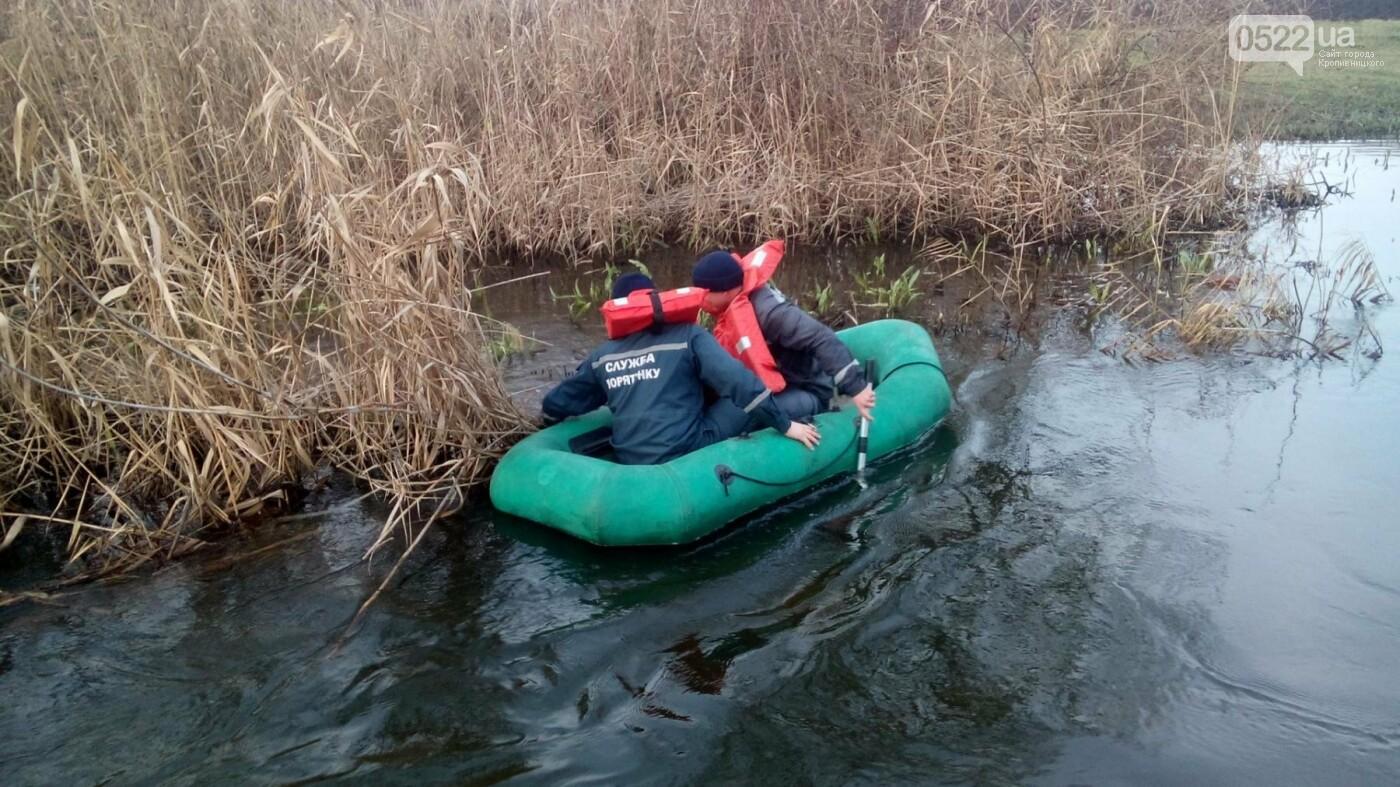 На Кіровоградщині у річці знайшли тіло людини, фото-1