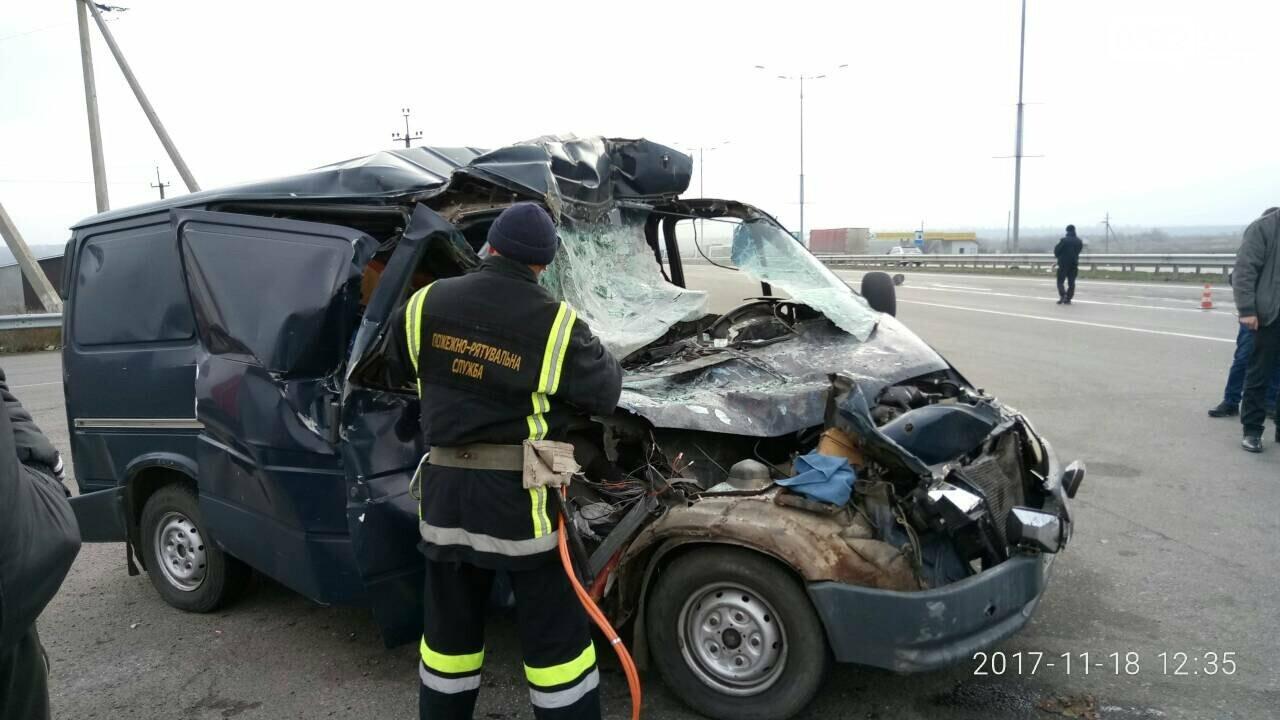 Четверо людей погибли в ДТП на Кировоградщине. ФОТО, фото-1