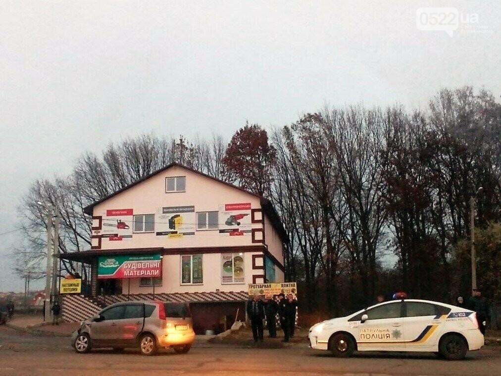 В Лелековке произошло ДТП. ФОТО, фото-2