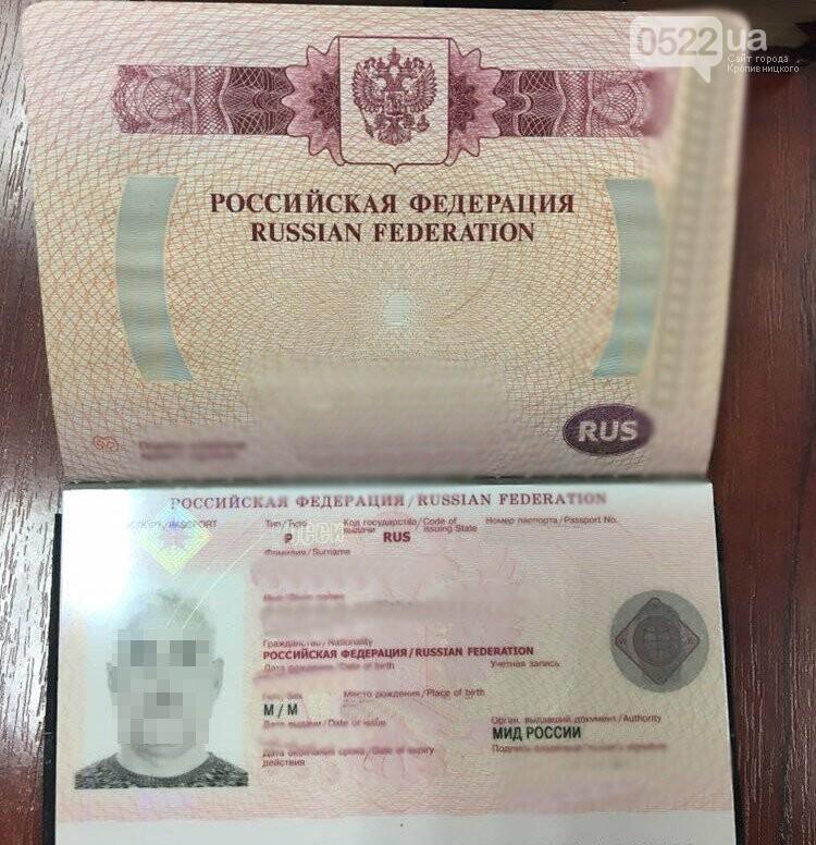 На Кіровоградщині затримали росіянина з пістолетом. ФОТО, фото-1