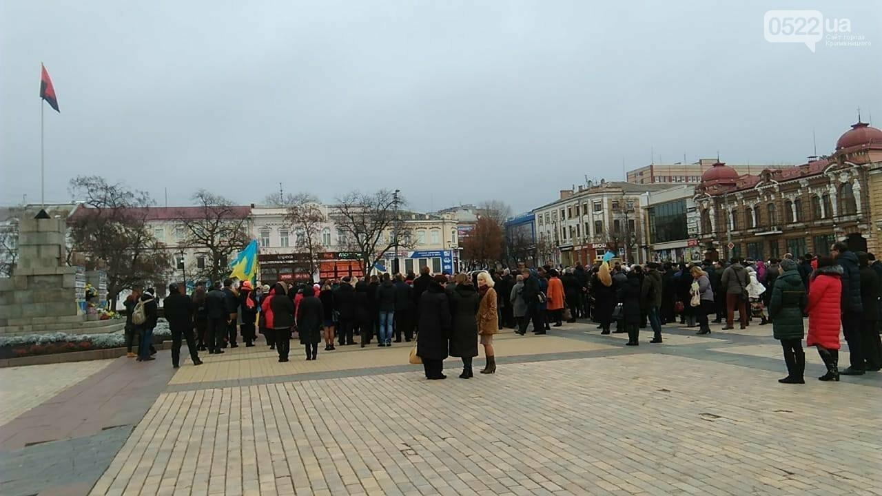 Урочистості з нагоди Дня Гідності і Свободи відбулись у Кропивницькому, фото-6