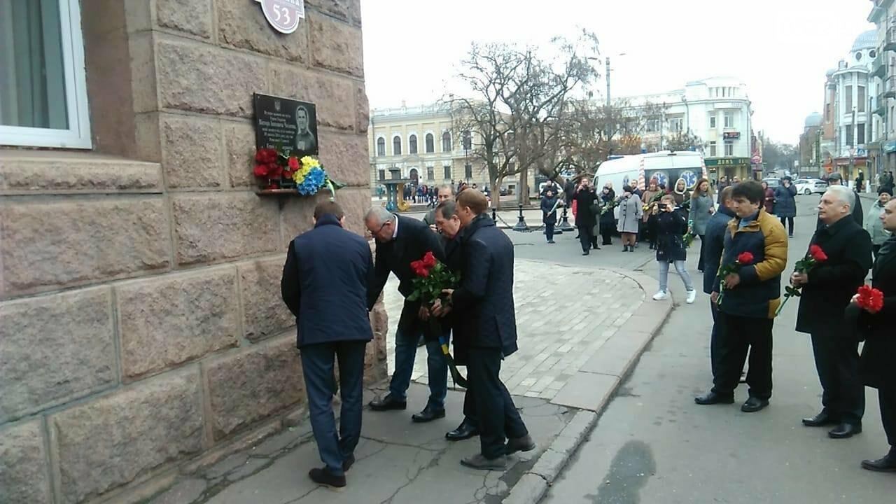 Урочистості з нагоди Дня Гідності і Свободи відбулись у Кропивницькому, фото-1