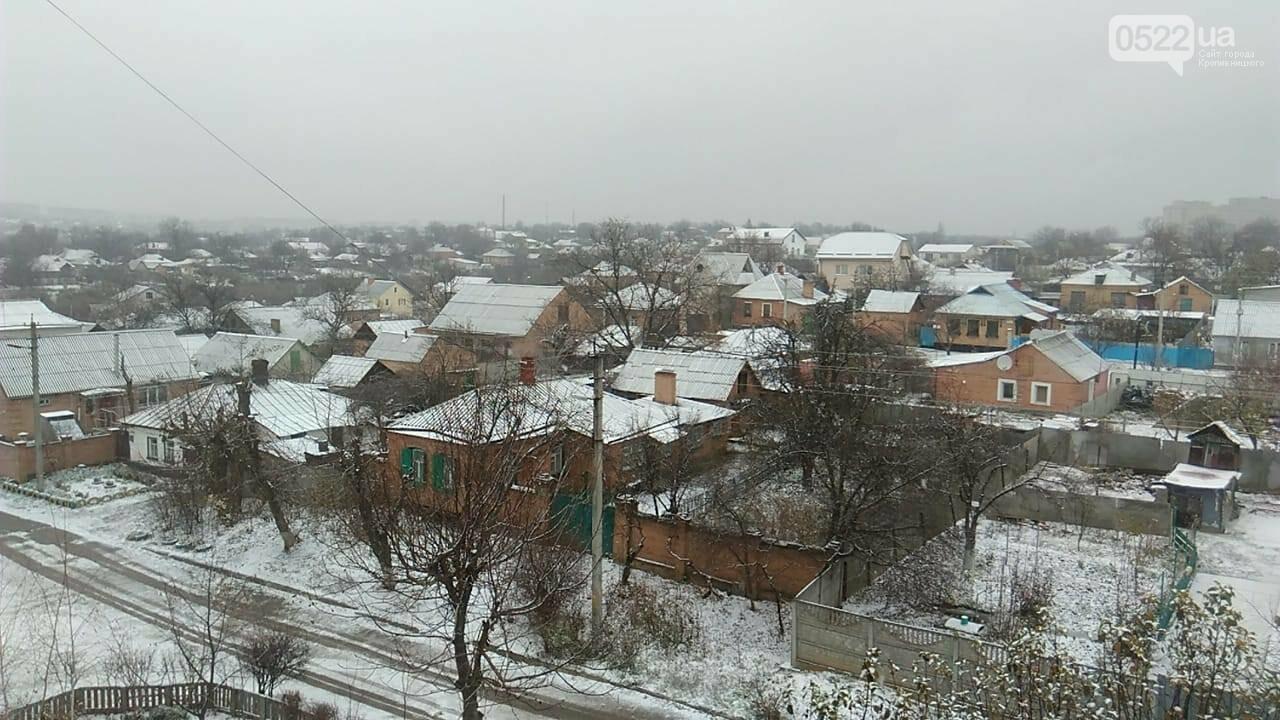 У Кропивницькому вперше випав сніг. ФОТО, фото-1
