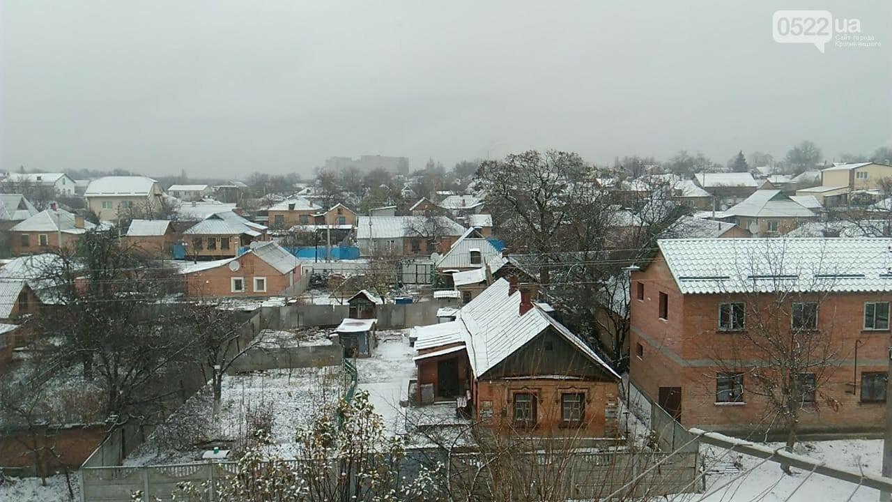 У Кропивницькому вперше випав сніг. ФОТО, фото-2