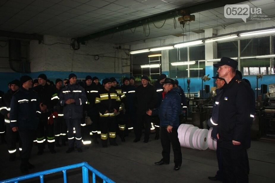 Олександрія: перевірено готовність до дій за призначенням зведеного загону №2 Управління ДСНС в області (ФОТО), фото-8