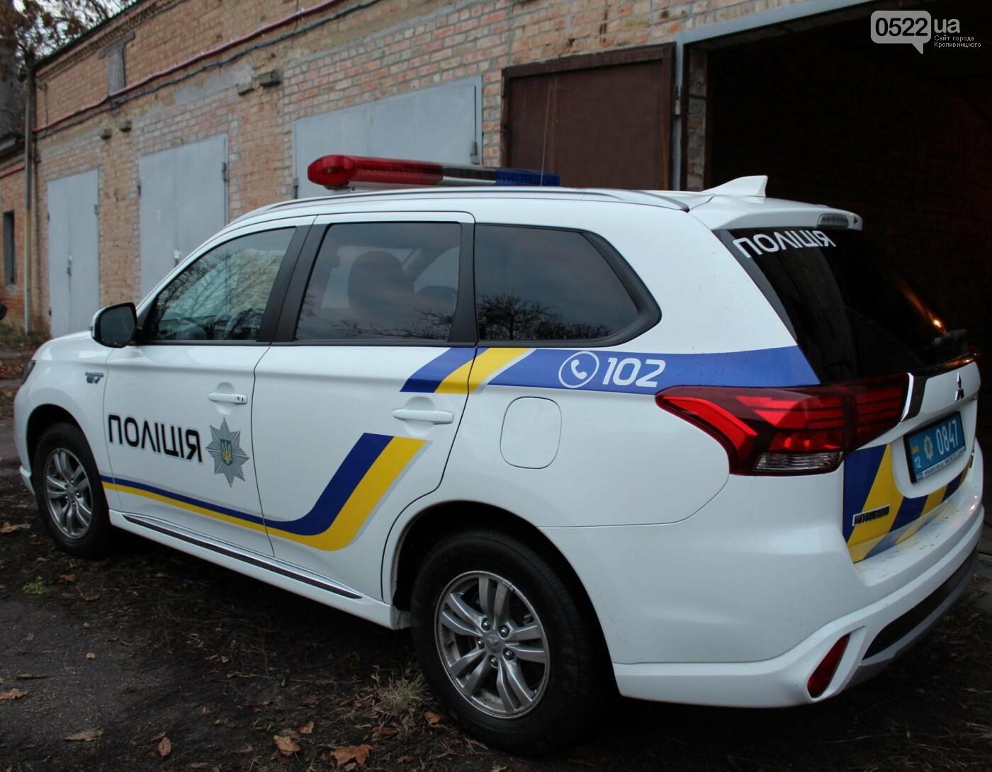 Поліцейські Кіровоградщини одні з перших в Україні провели тендер та закупили пристрої для пришвидшеної зарядки автомобілів (ФОТО, ВИДЕО), фото-6