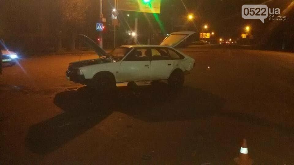 В Кропивницком произошло ДТП, в котором пострадали трое людей ФОТО, фото-1