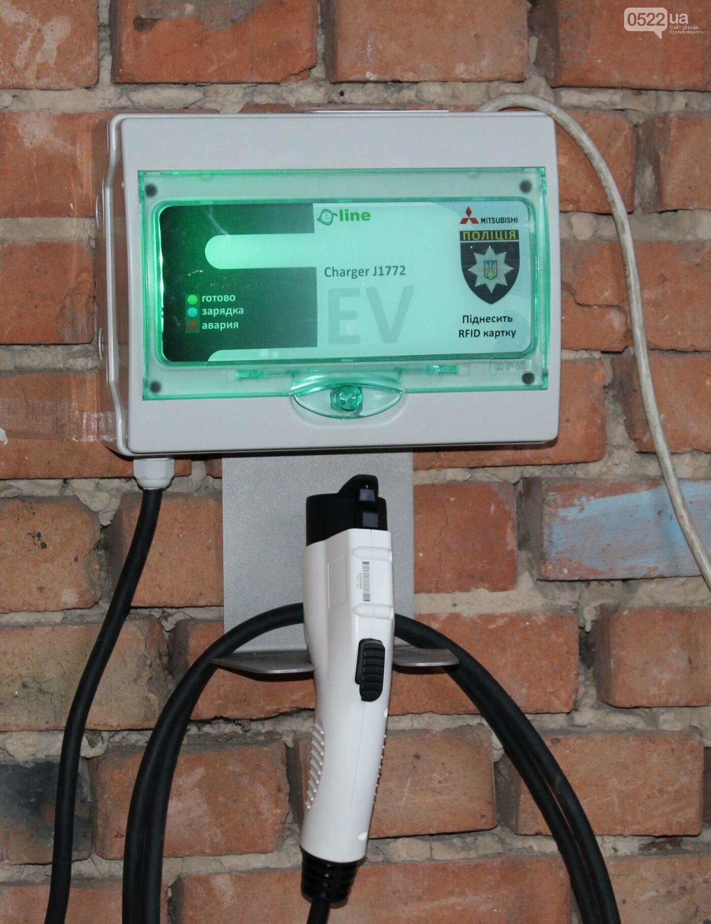 Поліцейські Кіровоградщини одні з перших в Україні провели тендер та закупили пристрої для пришвидшеної зарядки автомобілів (ФОТО, ВИДЕО), фото-3