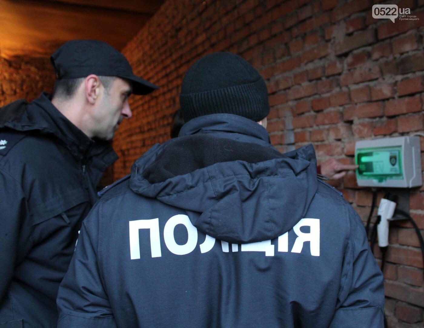 Поліцейські Кіровоградщини одні з перших в Україні провели тендер та закупили пристрої для пришвидшеної зарядки автомобілів (ФОТО, ВИДЕО), фото-2