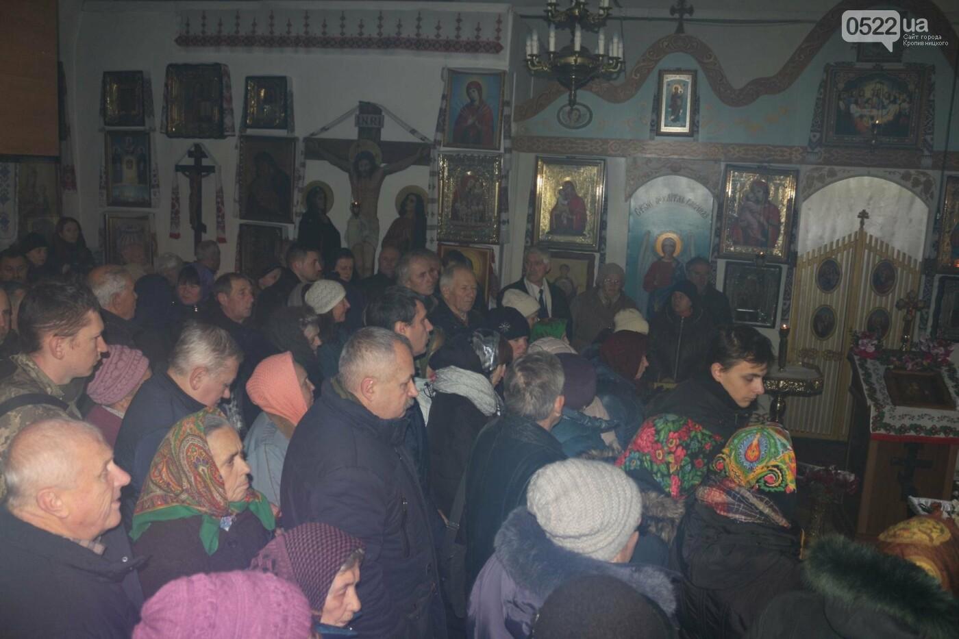 Прощання із учасником боротьби в лавах УПА відбулось у Кропивницькому. ФОТО , фото-6