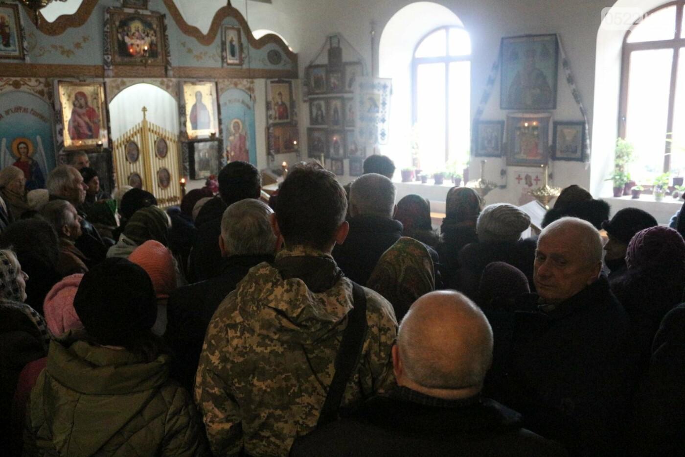 Прощання із учасником боротьби в лавах УПА відбулось у Кропивницькому. ФОТО , фото-9