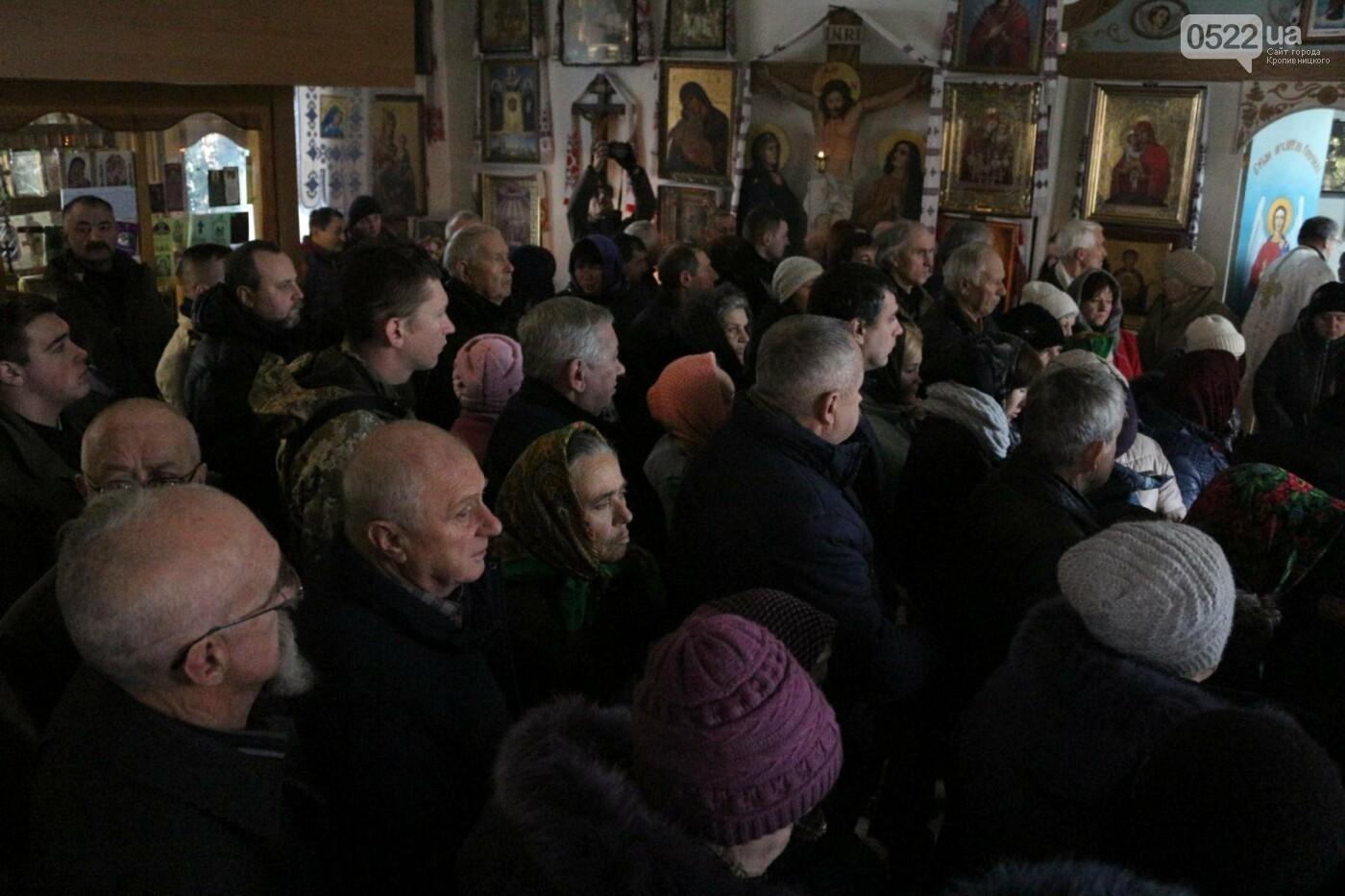 Прощання із учасником боротьби в лавах УПА відбулось у Кропивницькому. ФОТО , фото-10