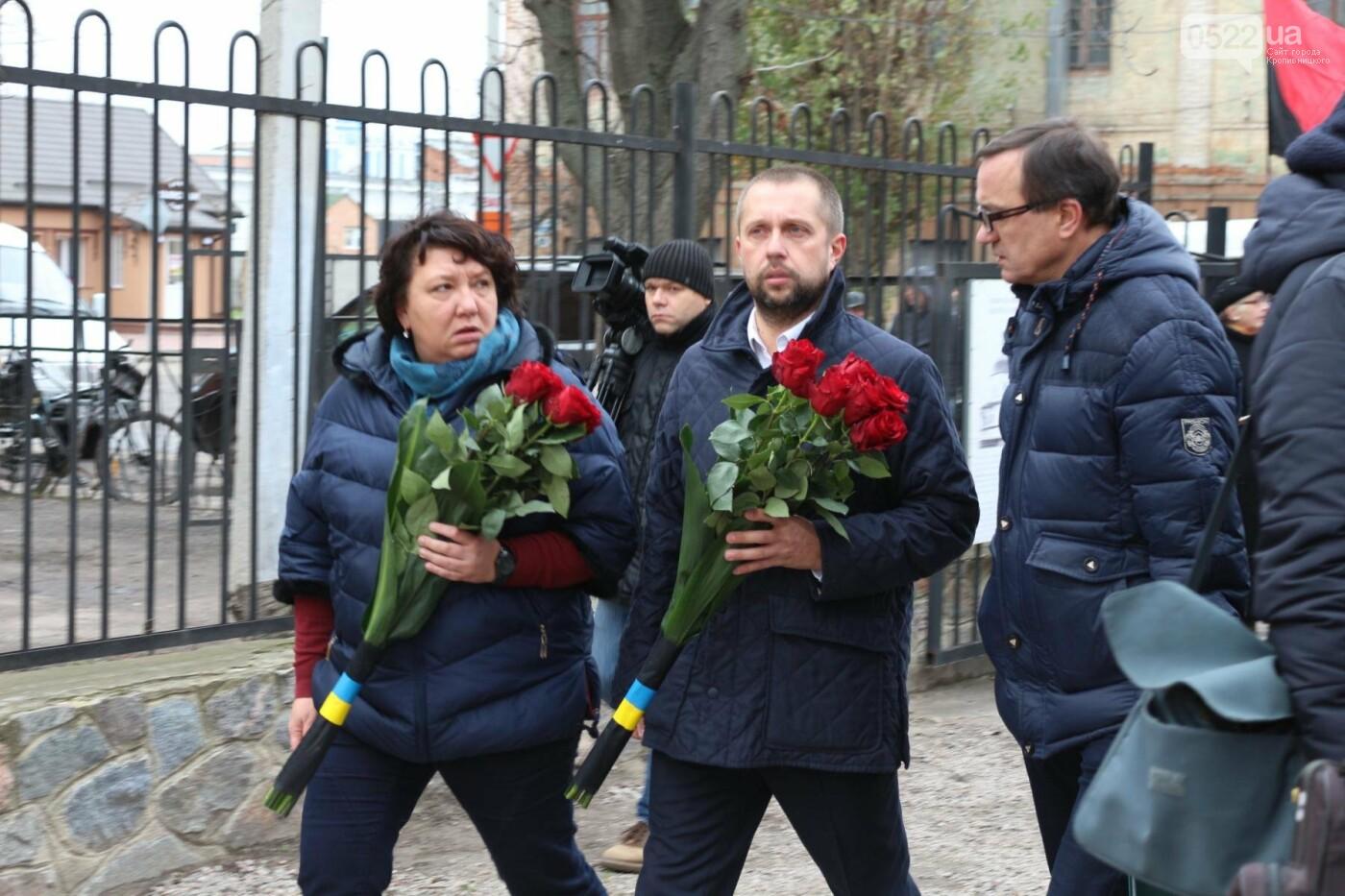 Прощання із учасником боротьби в лавах УПА відбулось у Кропивницькому. ФОТО , фото-3