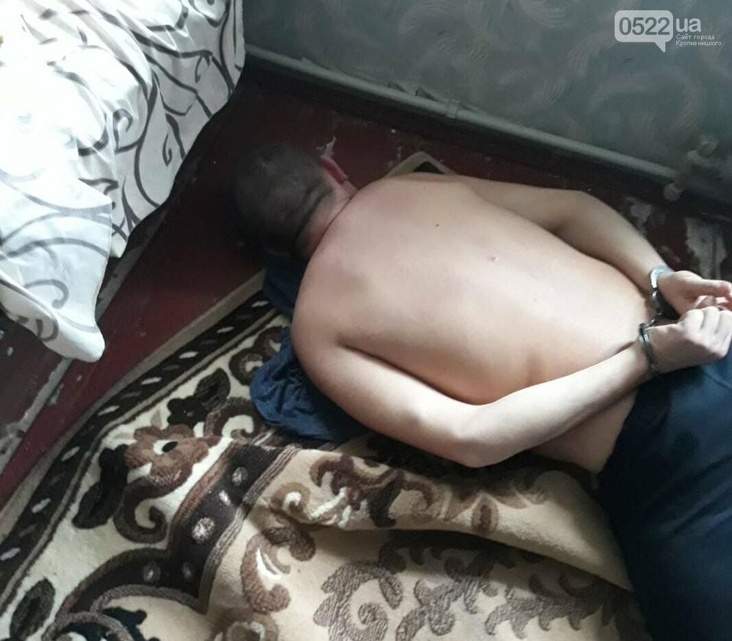 На Кіровоградщині працівники поліції затримали серійних автоугонщиків. ФОТО, фото-2