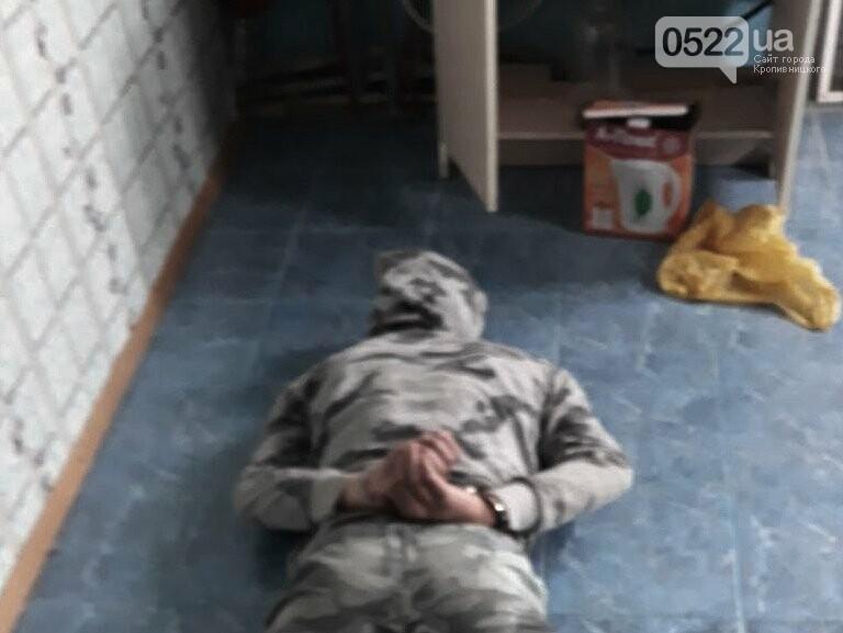 На Кіровоградщині працівники поліції затримали серійних автоугонщиків. ФОТО, фото-1