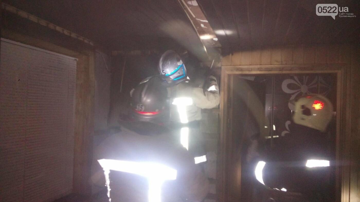 Добровеличківка: вогнеборці загасили пожежу в житловому будинку, фото-1