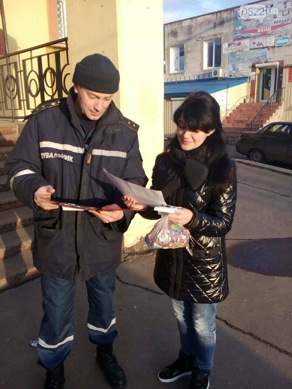 Кіровоградська область: «Застережений, отже, убезпечений» – вважають рятувальники (ФОТО), фото-3