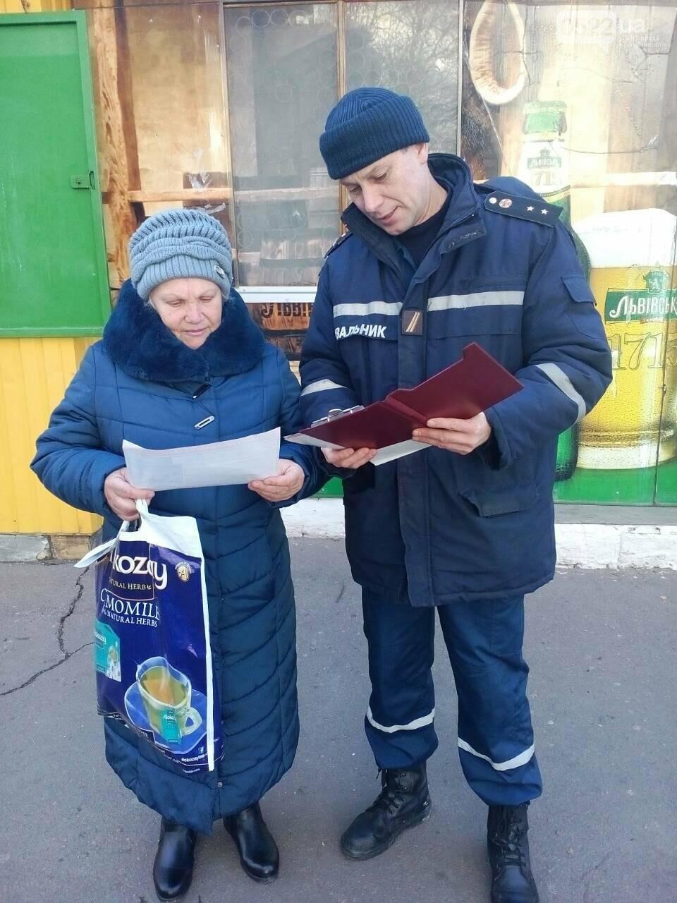 Кіровоградська область: «Застережений, отже, убезпечений» – вважають рятувальники (ФОТО), фото-4