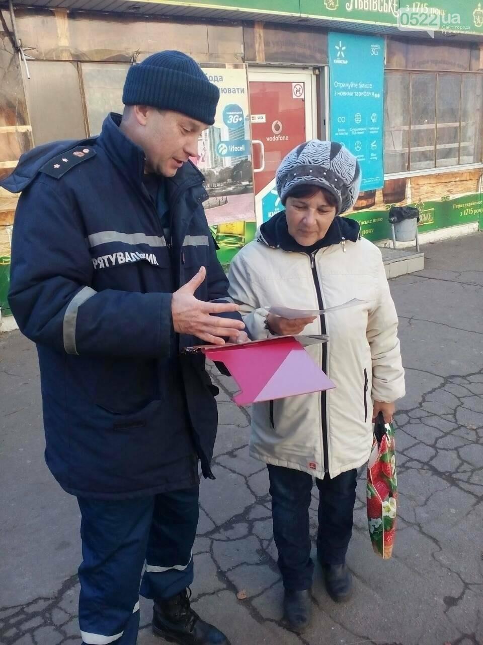 Кіровоградська область: «Застережений, отже, убезпечений» – вважають рятувальники (ФОТО), фото-5