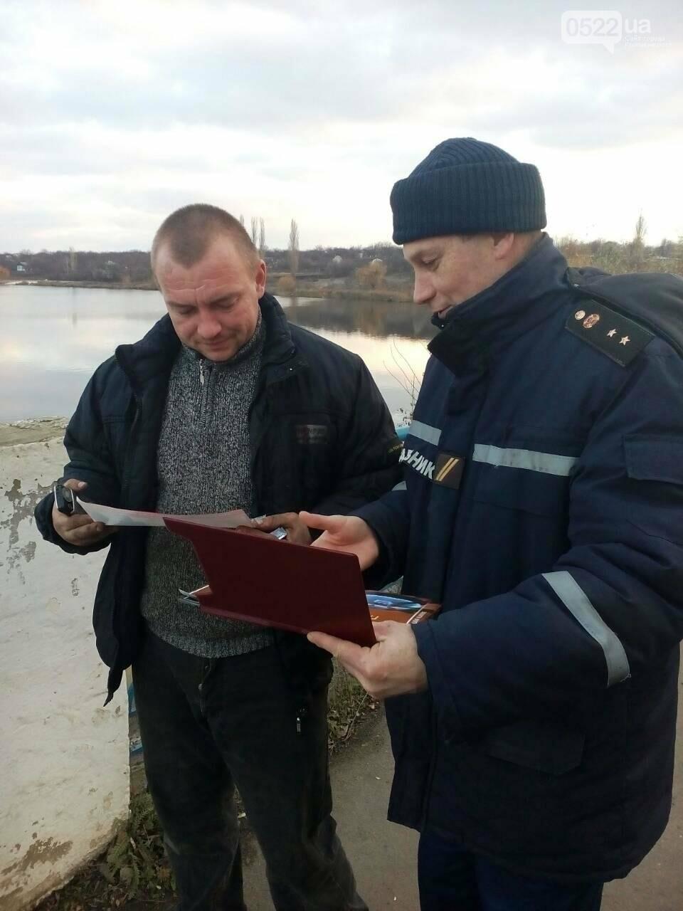 Кіровоградська область: «Застережений, отже, убезпечений» – вважають рятувальники (ФОТО), фото-1