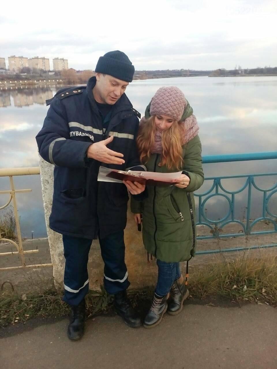 Кіровоградська область: «Застережений, отже, убезпечений» – вважають рятувальники (ФОТО), фото-2
