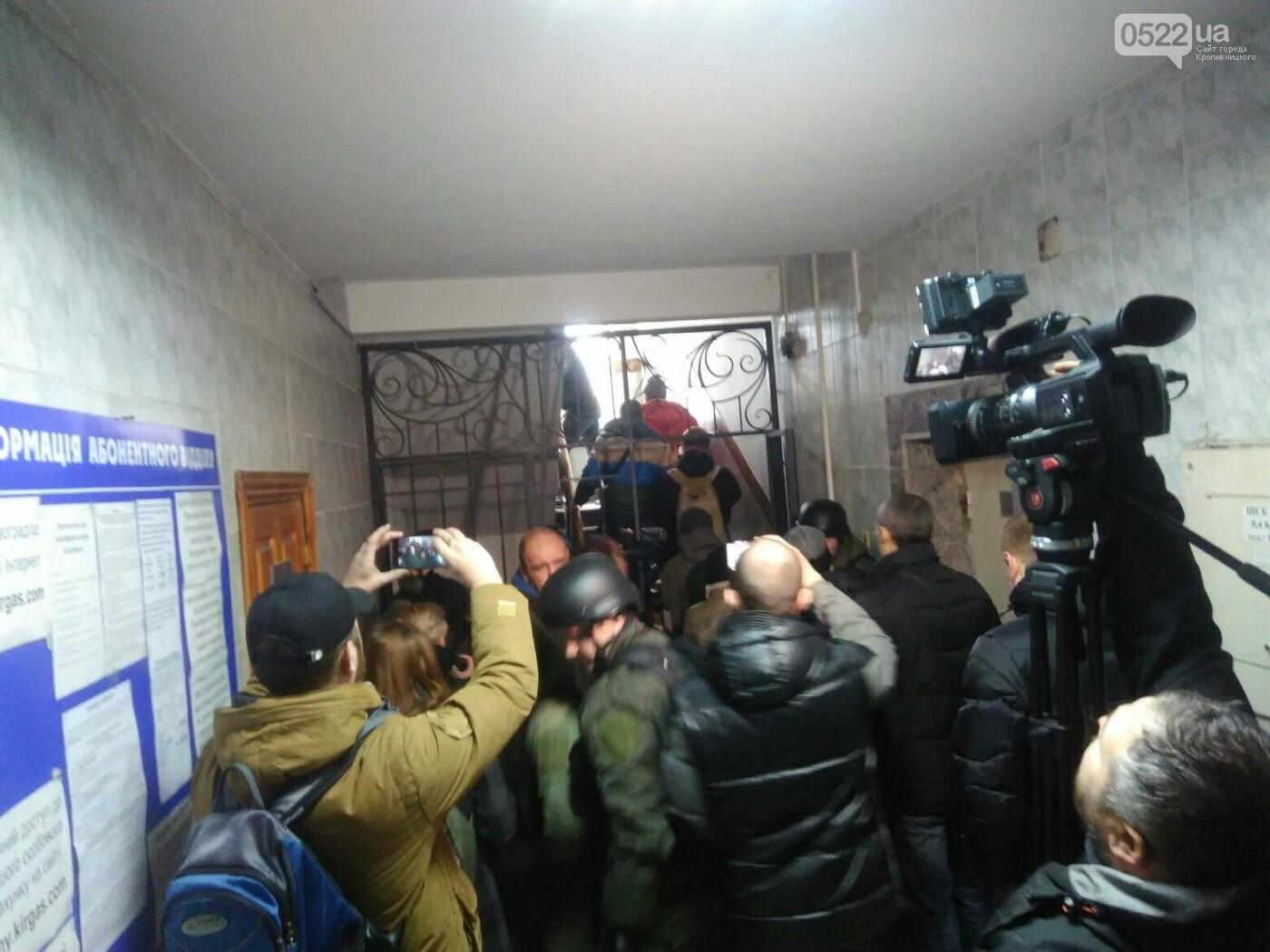 Активісти штурмом прорвалися у будівлю «Кіровоградгазу», фото-4