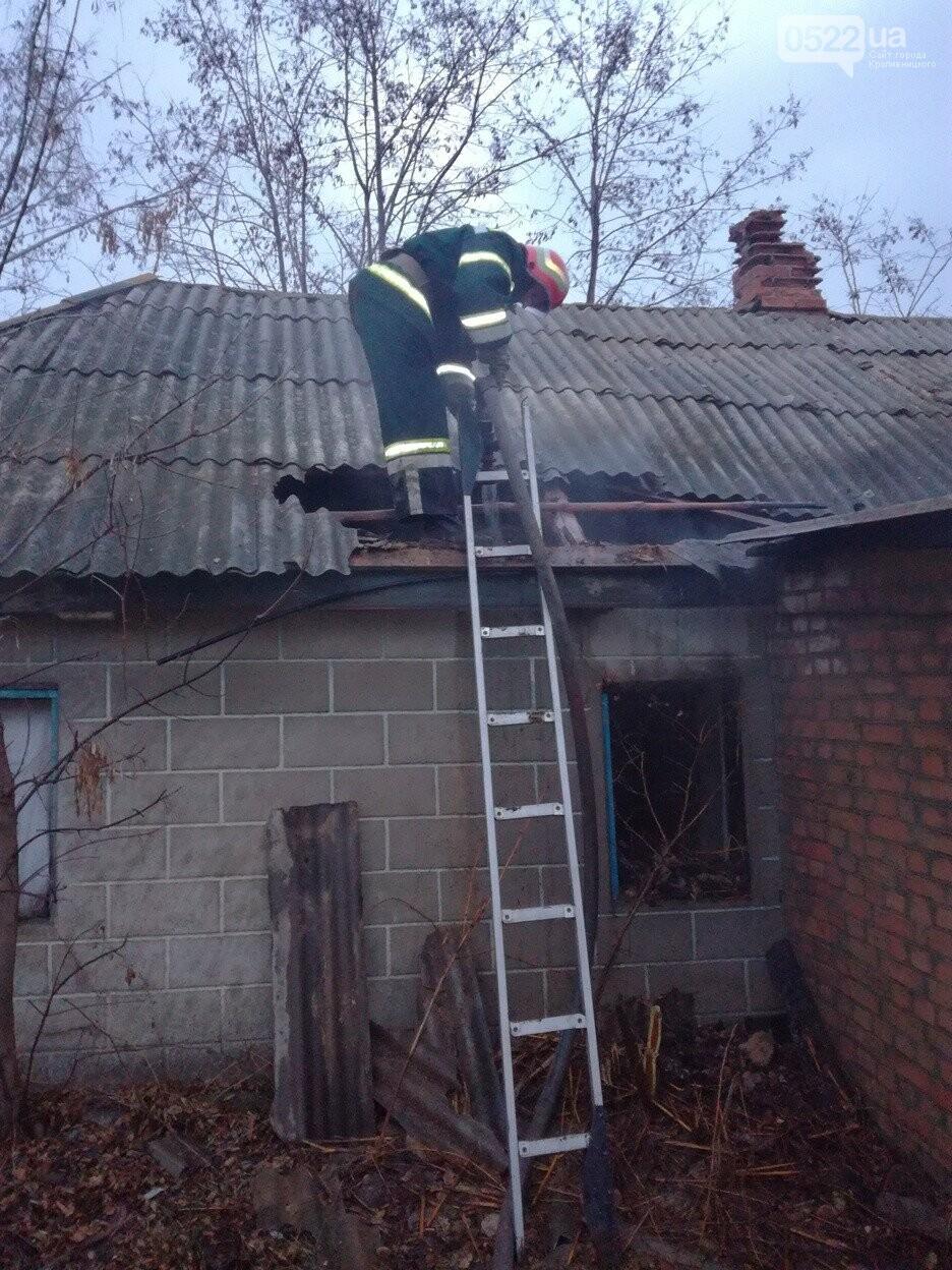 Новоукраїнка: рятувальники приборкали пожежу в нежитловому будинку, фото-1