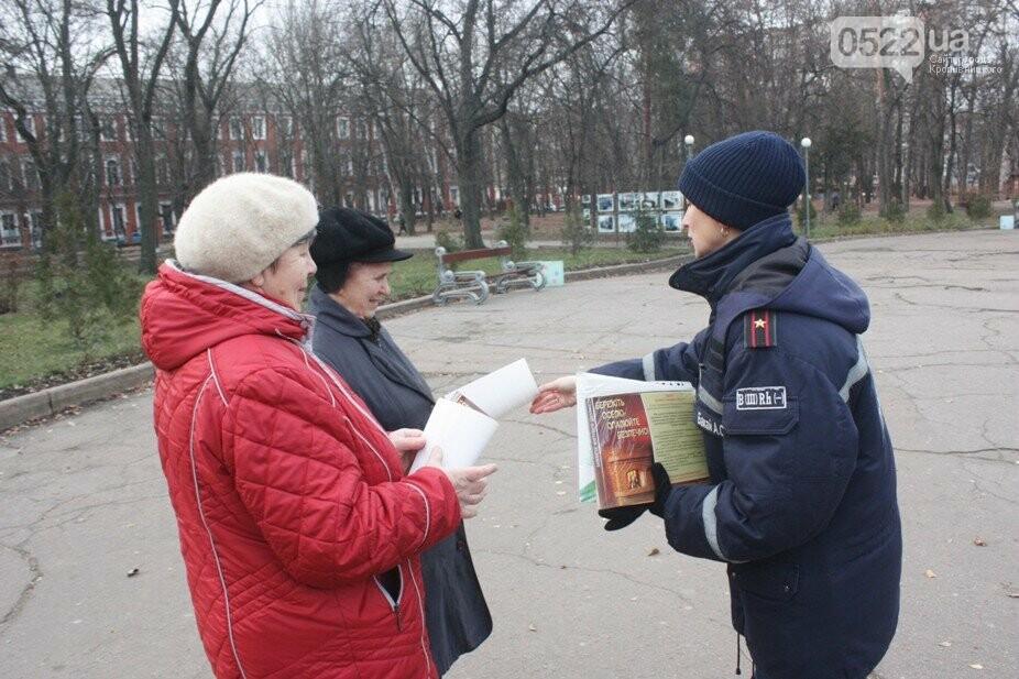Кропивницький: рятувальники радять громадянам дотримуватись правил безпеки життєдіяльності (ФОТО), фото-1