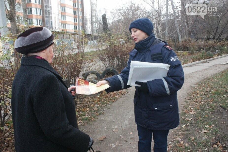 Кропивницький: рятувальники радять громадянам дотримуватись правил безпеки життєдіяльності (ФОТО), фото-3