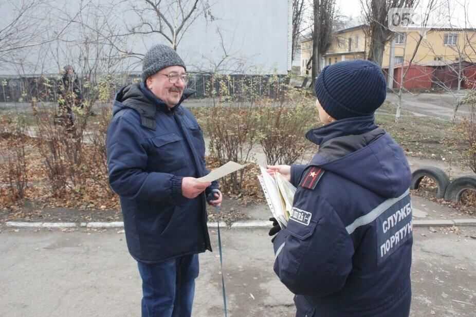 Кропивницький: рятувальники радять громадянам дотримуватись правил безпеки життєдіяльності (ФОТО), фото-5