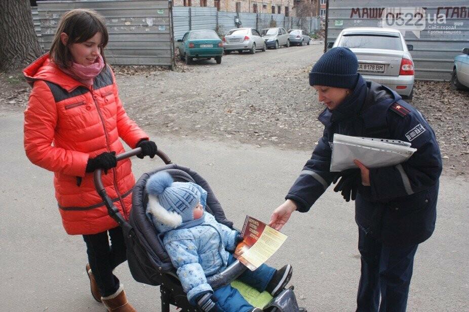 Кропивницький: рятувальники радять громадянам дотримуватись правил безпеки життєдіяльності (ФОТО), фото-6