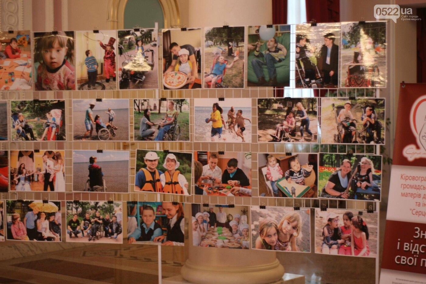 Урочистості до Міжнародного дня людей з інвалідністю відбулися у Кропивницькому, фото-38