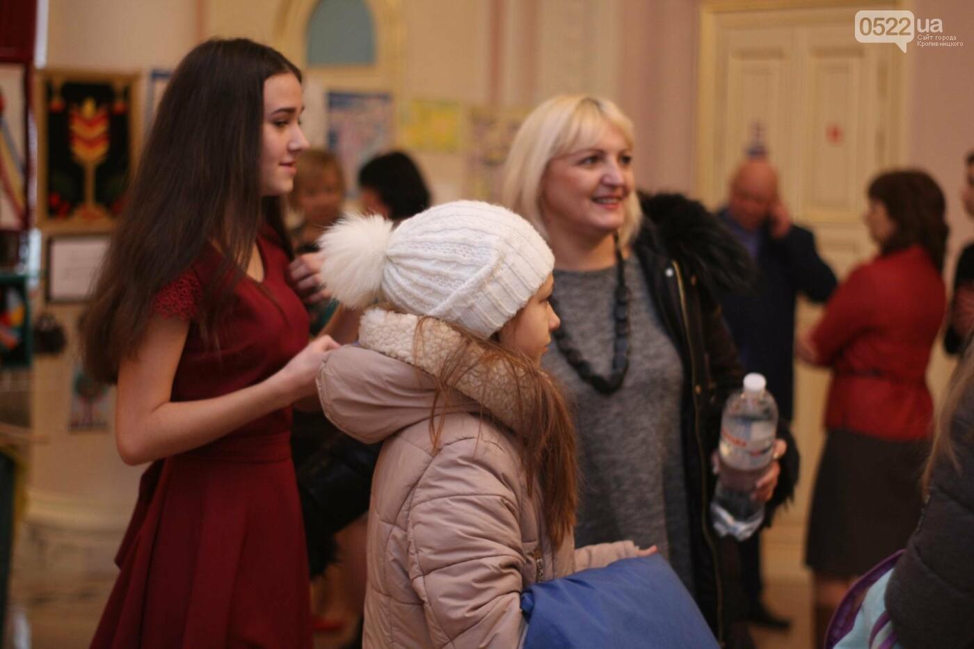 Урочистості до Міжнародного дня людей з інвалідністю відбулися у Кропивницькому, фото-23