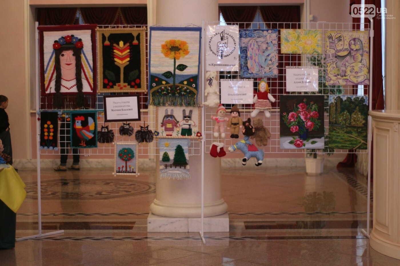 Урочистості до Міжнародного дня людей з інвалідністю відбулися у Кропивницькому, фото-39