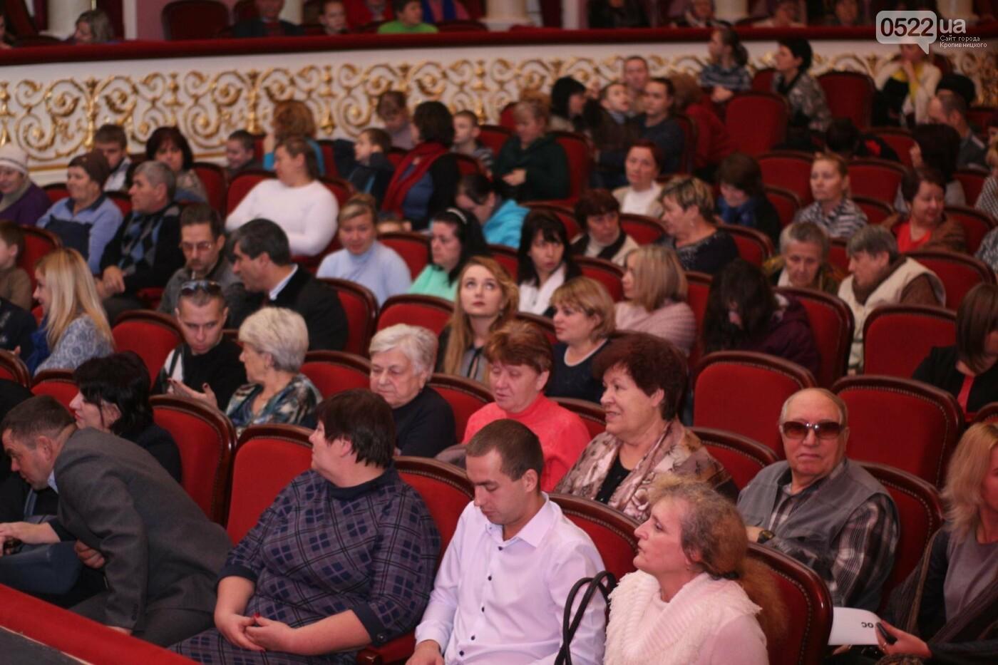 Урочистості до Міжнародного дня людей з інвалідністю відбулися у Кропивницькому, фото-34