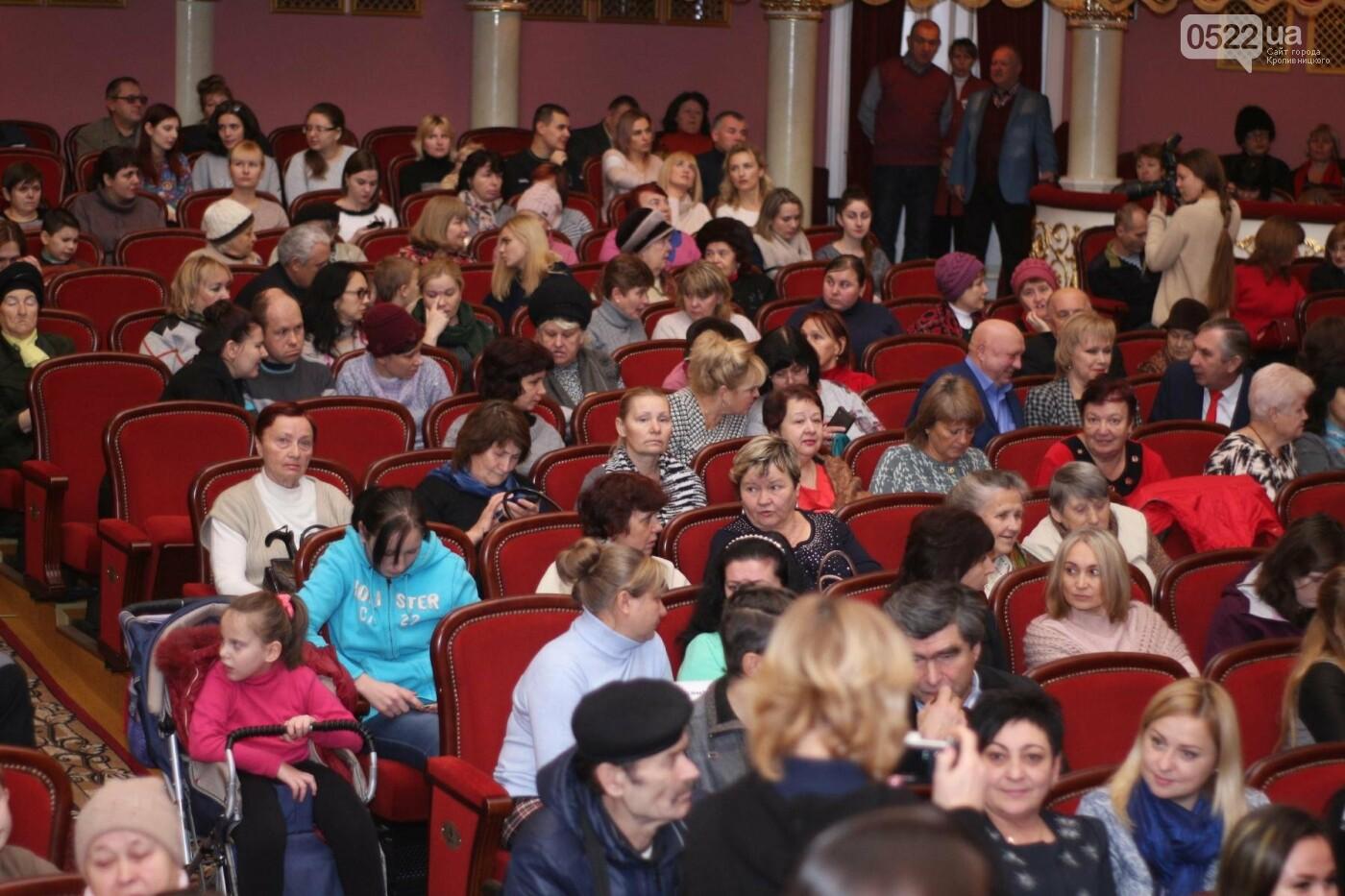 Урочистості до Міжнародного дня людей з інвалідністю відбулися у Кропивницькому, фото-41