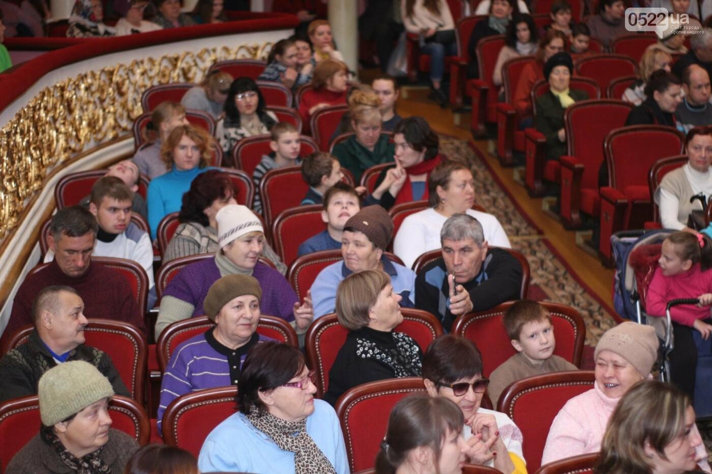 Урочистості до Міжнародного дня людей з інвалідністю відбулися у Кропивницькому, фото-40