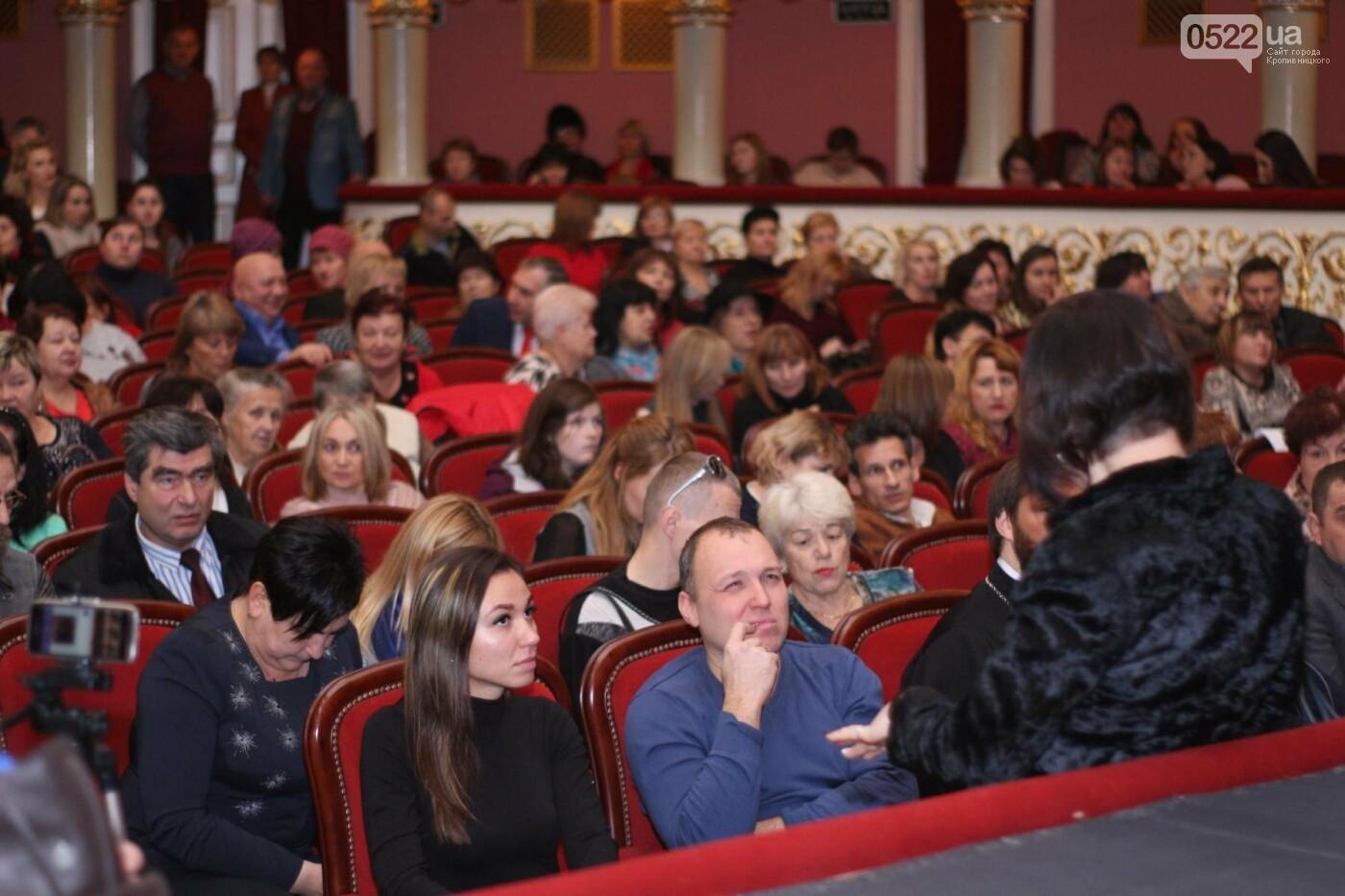 Урочистості до Міжнародного дня людей з інвалідністю відбулися у Кропивницькому, фото-32
