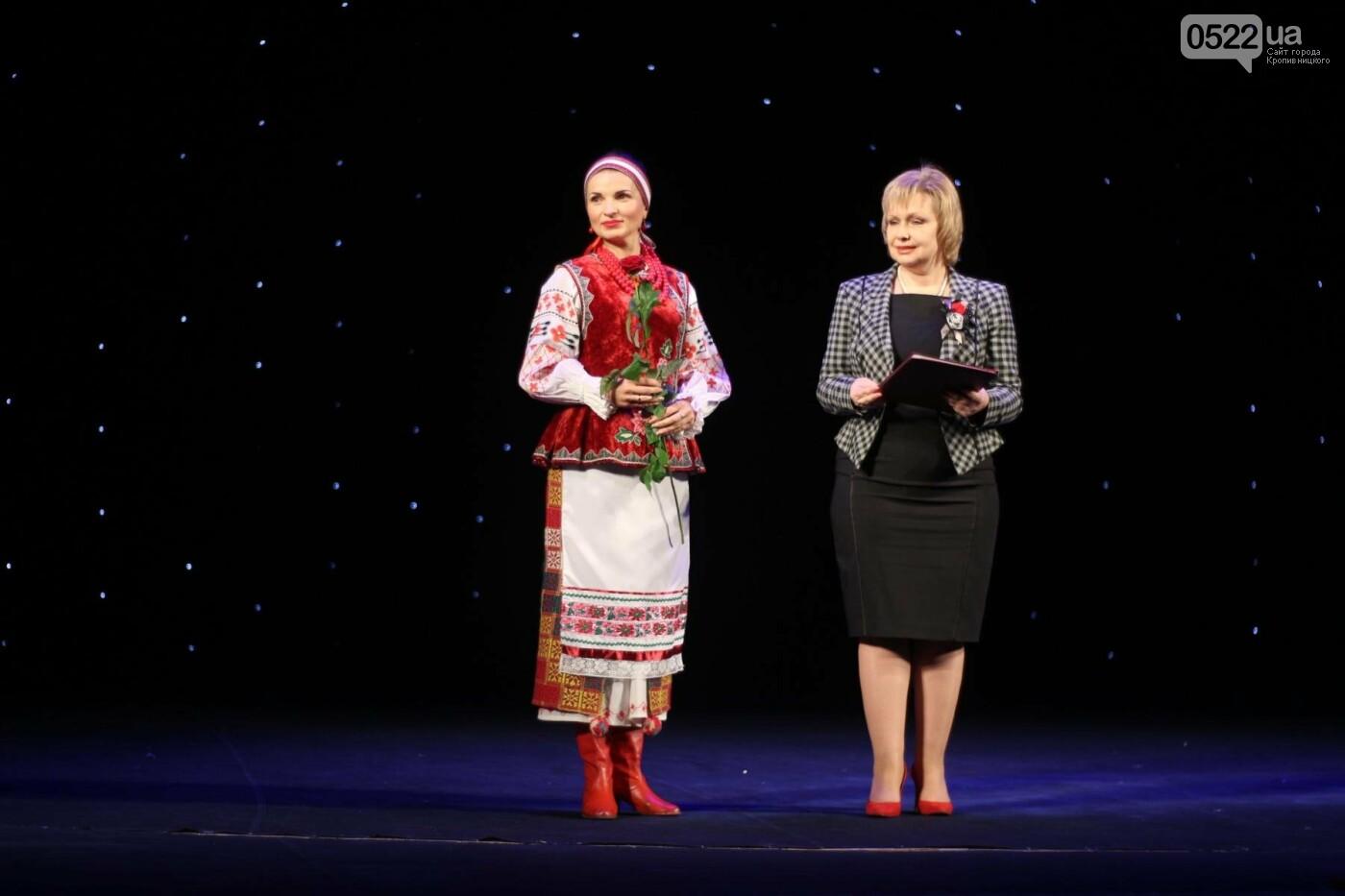 Урочистості до Міжнародного дня людей з інвалідністю відбулися у Кропивницькому, фото-7