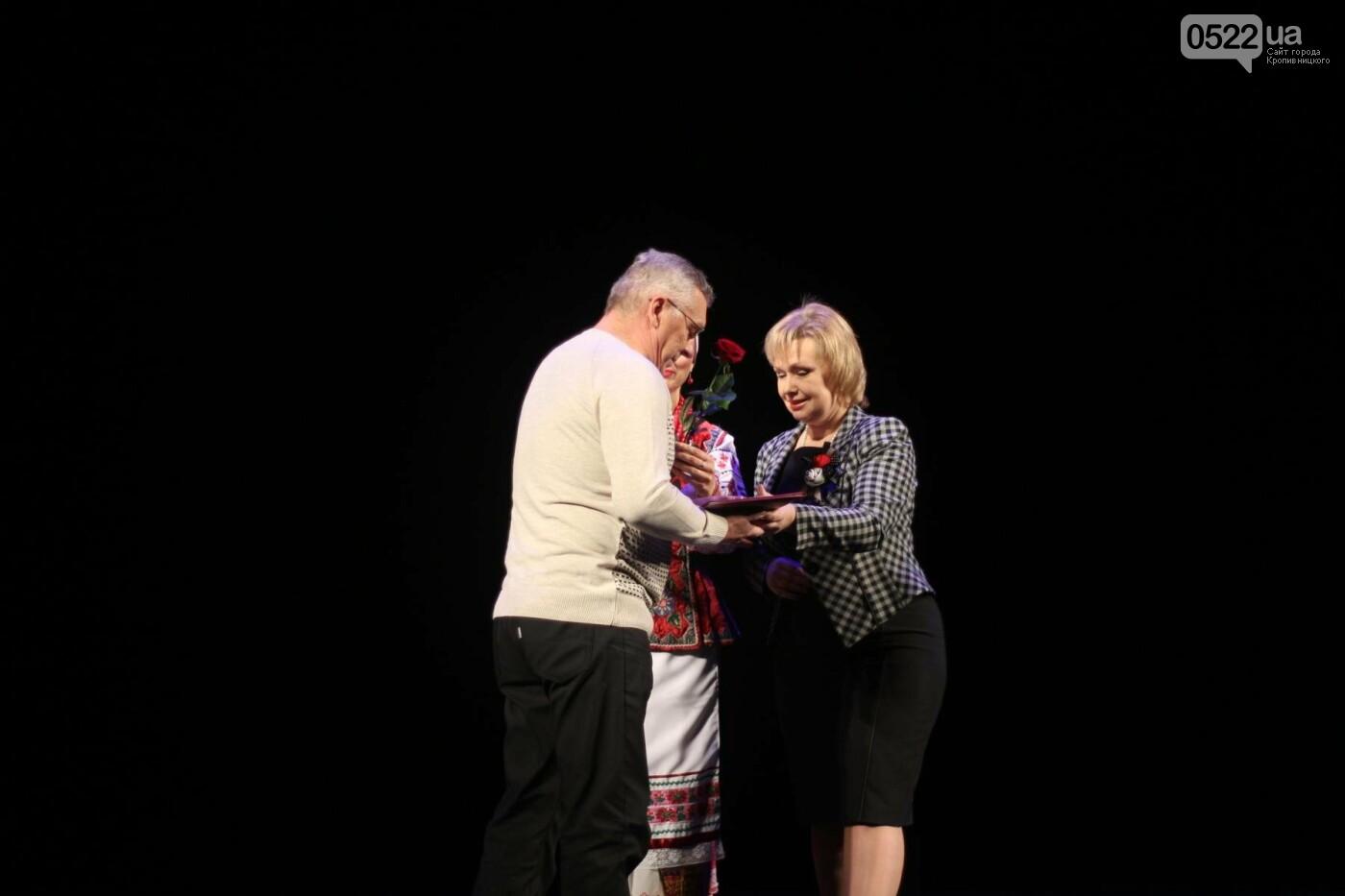 Урочистості до Міжнародного дня людей з інвалідністю відбулися у Кропивницькому, фото-2