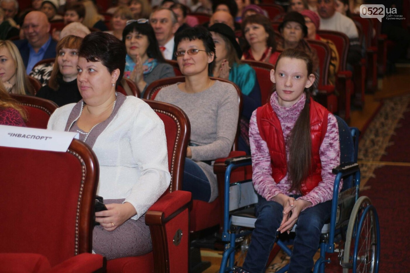 Урочистості до Міжнародного дня людей з інвалідністю відбулися у Кропивницькому, фото-35