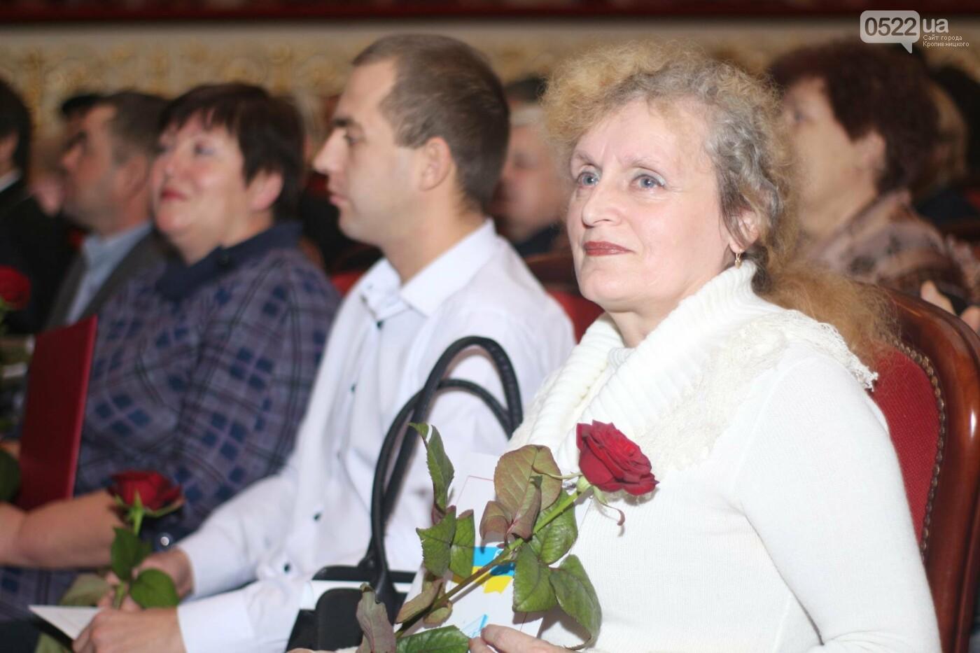 Урочистості до Міжнародного дня людей з інвалідністю відбулися у Кропивницькому, фото-28