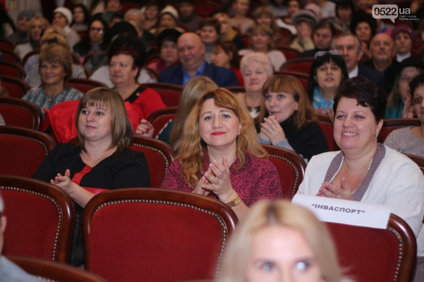 Урочистості до Міжнародного дня людей з інвалідністю відбулися у Кропивницькому, фото-33