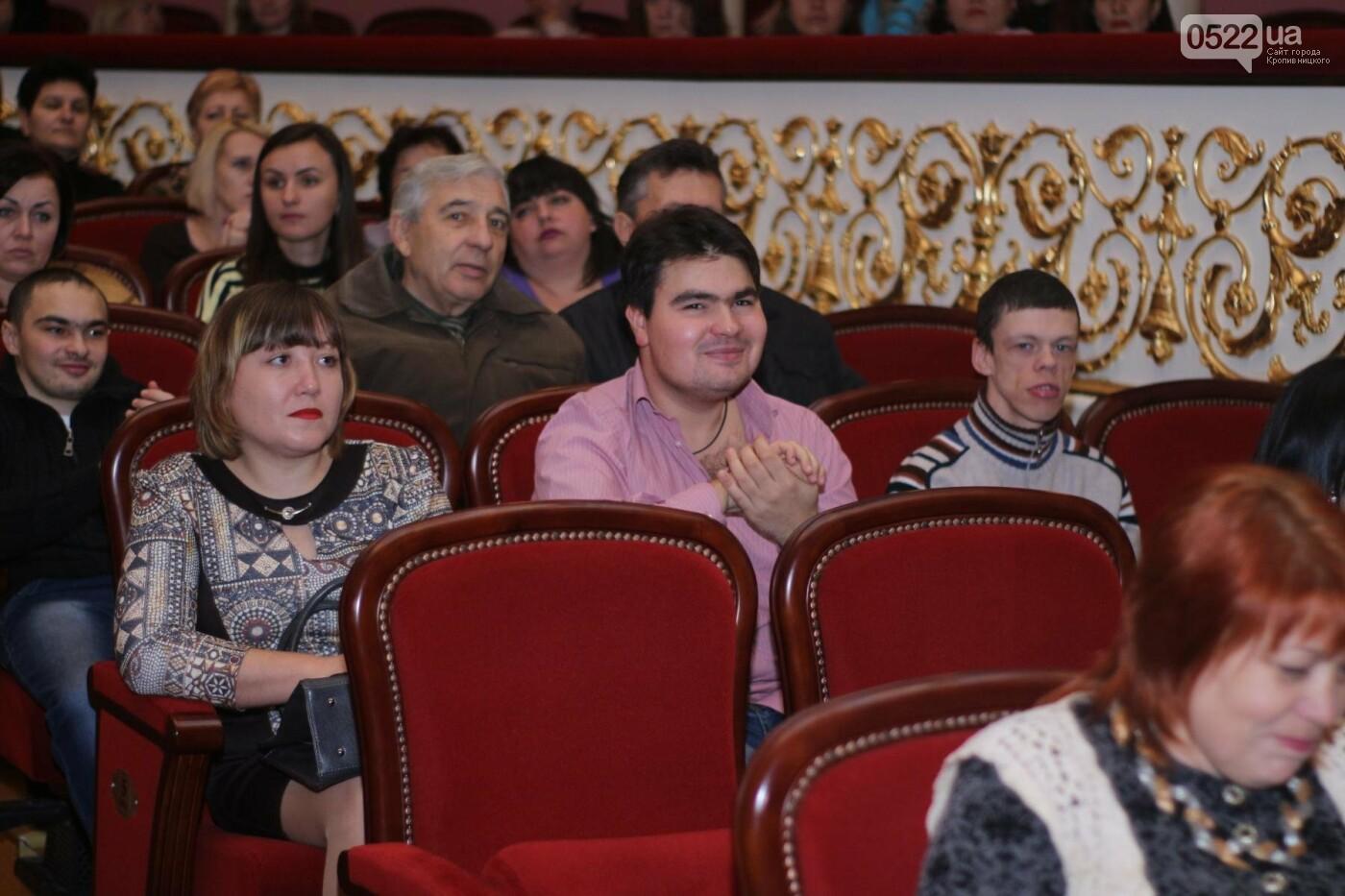 Урочистості до Міжнародного дня людей з інвалідністю відбулися у Кропивницькому, фото-37