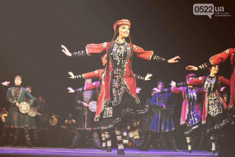 Государственный ансамбль песни и танца Грузии «Кутаиси» в Кропивницком! ФОТО, фото-1